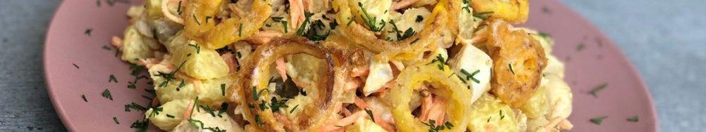 """Салат з куркою і корейською морквою """"Жар-птиця""""."""