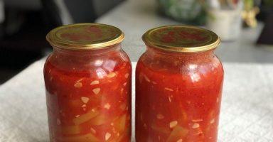 """Салат з кабачків """"Тещин язик"""", із помідорами і перцем на зиму."""