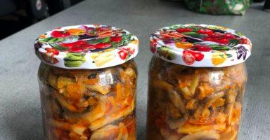 Салат з спаржевої квасолі (шпарагівки) і грибами на зиму.